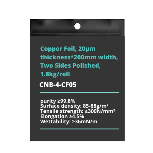 Copper Foil, 20μm thickness*200mm width, Two Sides Polished, 1.8kg/roll