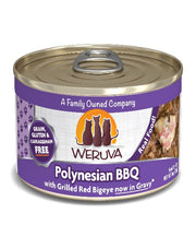 Weruva Polynesian BBQ in Gravy Canned Cat Food