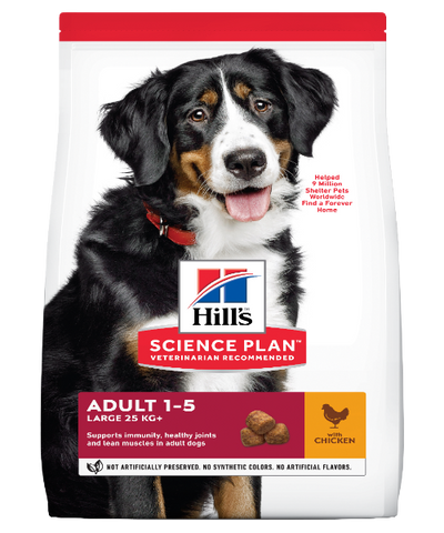 Hill's™ Science Plan™ Adult Large Breed Chicken Dog Food - Pet Mall