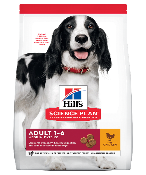 Hill's™ Science Plan™ Canine Adult Medium Chicken Dog Food - Pet Mall