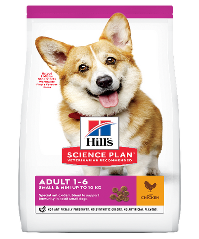 Hill's™ Science Plan™ Canine Adult Small & Mini Chicken Dog Food - Pet Mall