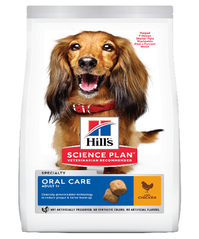 Hill's™ Science Plan™ Oral Care Medium Chicken Adult Dog Food 2 KG - Pet Mall