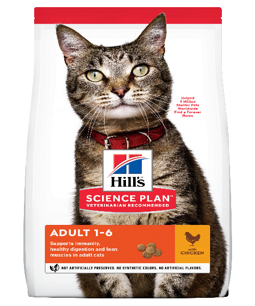 Hill's™ Science Plan™ Chicken  Adult Cat Food - Pet Mall