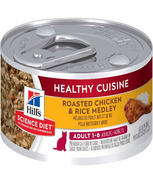 Hill's® Science Diet® Chicken & Rice Canned Adult Cat Food 79g x 12 - Pet Mall