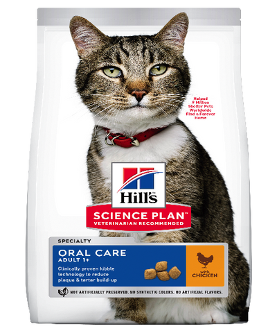 Hill's™ Science Plan™ Feline Adult Oral Care Chicken Cat Food - Pet Mall
