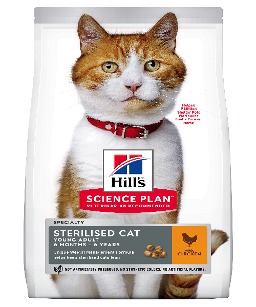 Hill's™ Science Plan™ Young Adult Sterilised  Chicken Cat Food - Pet Mall