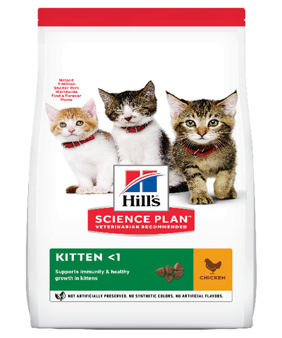 Hill's™ Science Plan™ Chicken Kitten food - Pet Mall