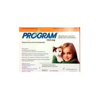 PROGRAM ORAL SUSPENSION FOR CATS 133MG 6'S FLEA TREATMENT - Pet Mall