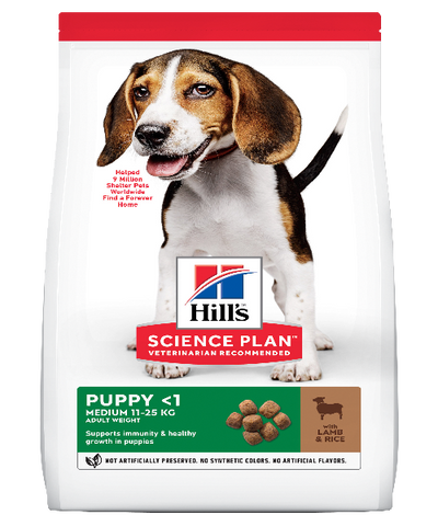 Hill's™ Science Plan™ Canine Puppy Medium Lamb & Rice - Pet Mall