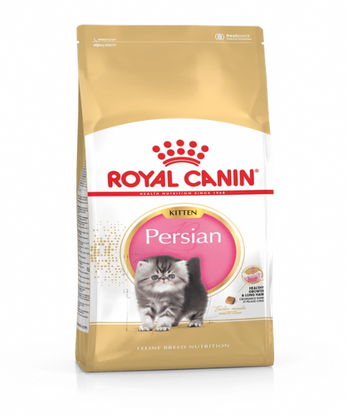 Royal Canin Persian Kitten Food - Pet Mall