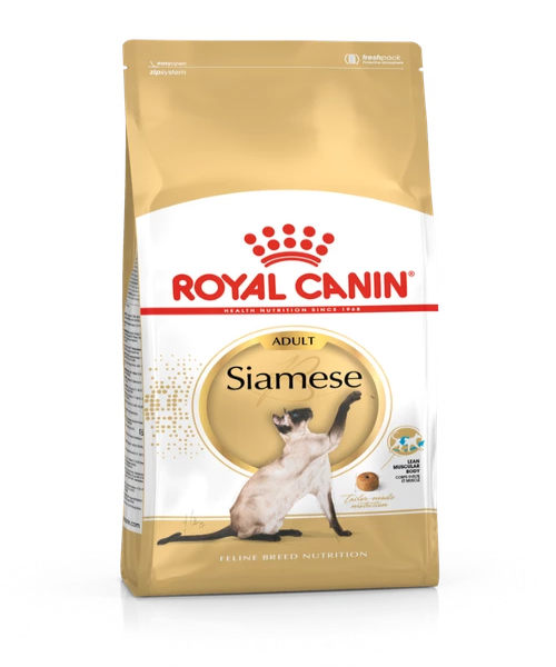 Royal Canin Siamese Adult Cat Food - Pet Mall