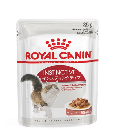 Royal Canin Instinctive Gravy Adult Cat Food 12 x 85 g - Pet Mall