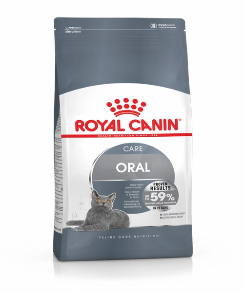 Royal Canin Oral Care Adult Cat Food - Pet Mall