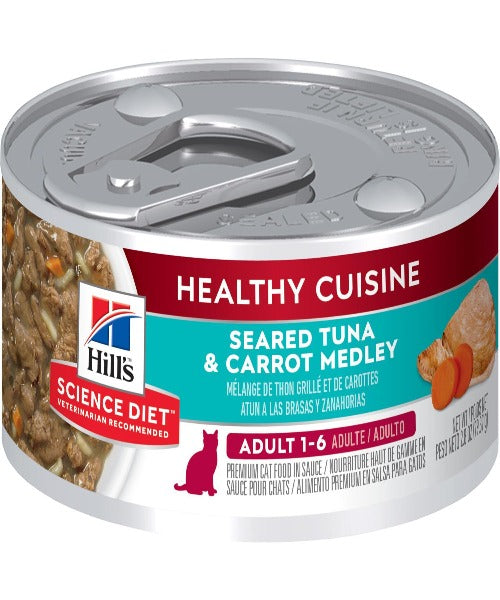 Hill's® Science Diet® Tuna & Carrot Canned Adult Food 79g  X 12 - Pet Mall