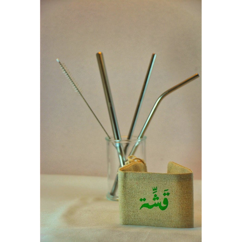 Metal Straw Pack/5
