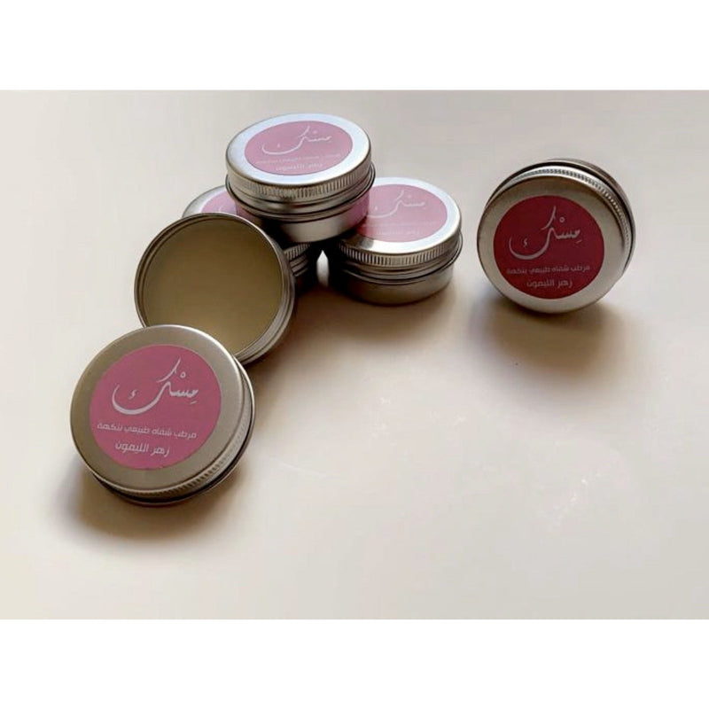 Rose Lemon Lip Balm 30g