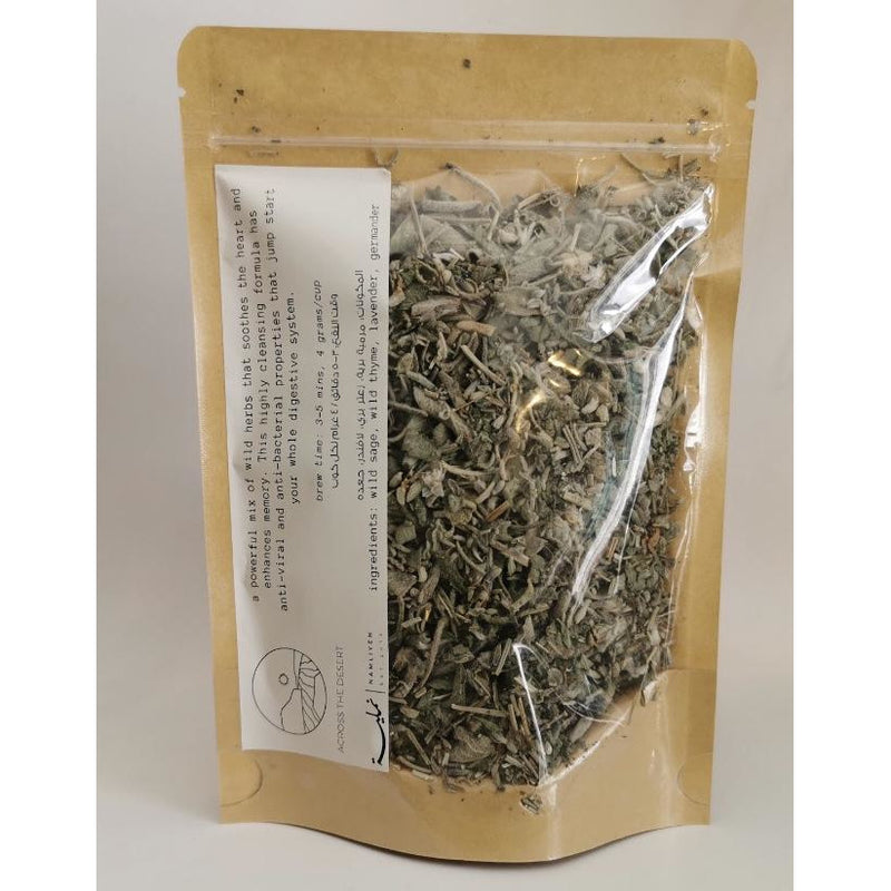Cosmic Night Tea 40g