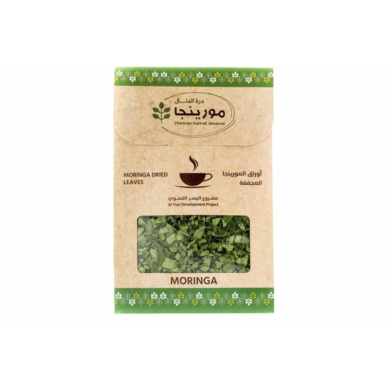 Dried Moringa Leaves 50g
