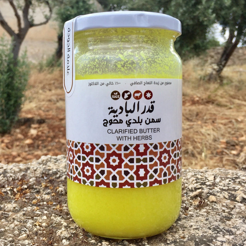 Clarified Butter with Herbs 500g