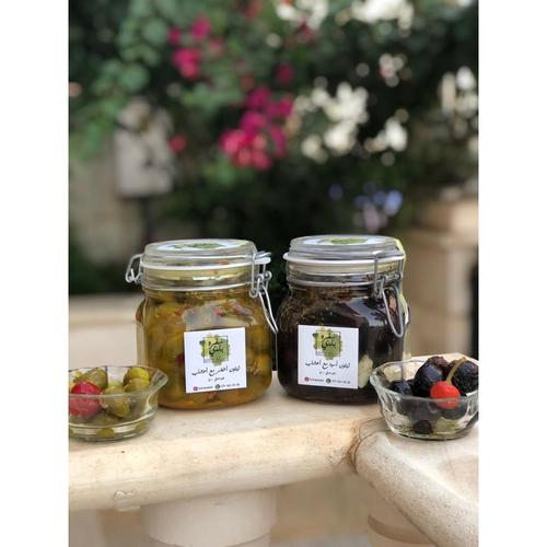 2 Jars Of Black & Green Olives with Herbs & Lemon Slices 500g