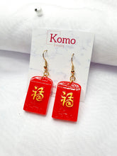 Load image into Gallery viewer, AngBao Please! Earrings