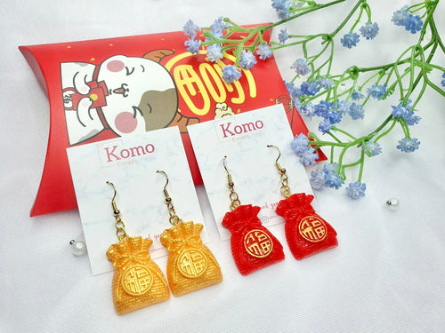Fu Nang Earrings