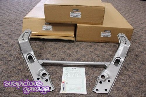 Nismo Power Brace S14 S15 Chassis