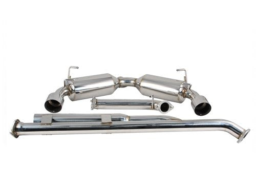 DC Sports Dual Canister Exhaust for Scion FR-S/ Subaru BRZ