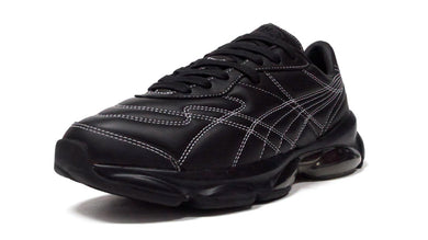 Puma CELL DOME BW