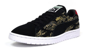 "Puma CLYDE CONTACT ""First Contact"" ""SBTG x mita sneakers"" BLK/CAMO"