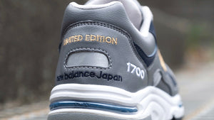 "new balance CM1700 ""JAPAN LIMITED"" NJ 5"