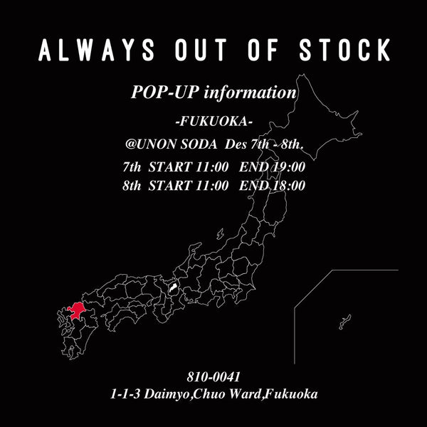 Always Out Of Stock 福岡(Union Soda)Pop Up 12/7-8!