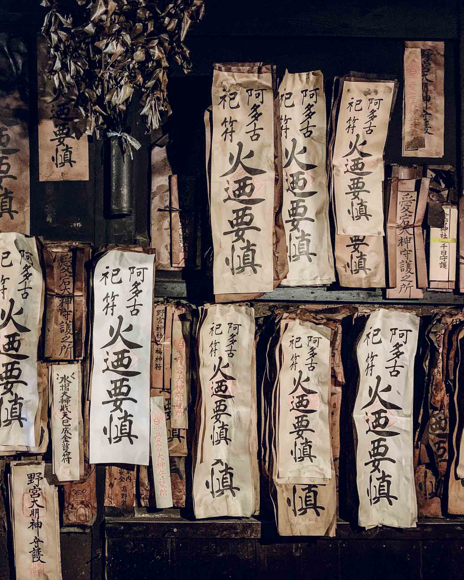 signs up in an ancient Japanese restaurant