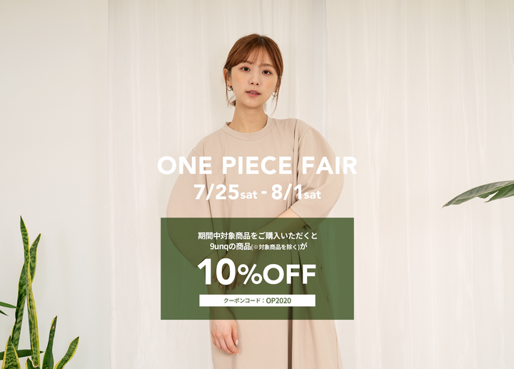 ONE PIECE FAIR