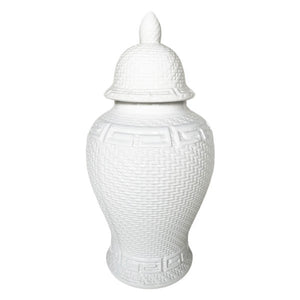 Athena Decor Jar - White