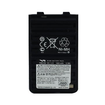 Vertex FNB-V94 Battery