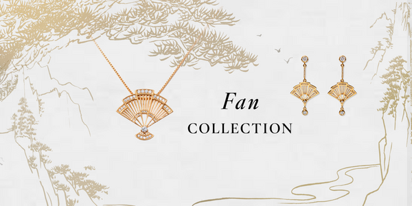 The Enchanting Beauty of the Chinese Fan