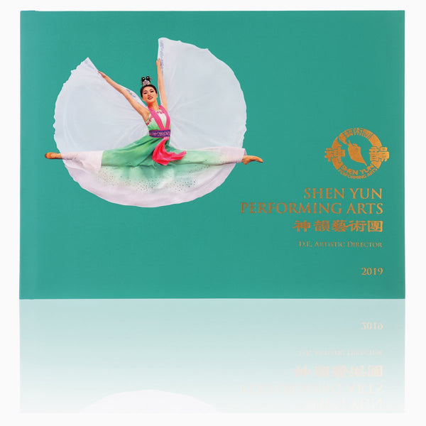 2019 Shen Yun Performance Album
