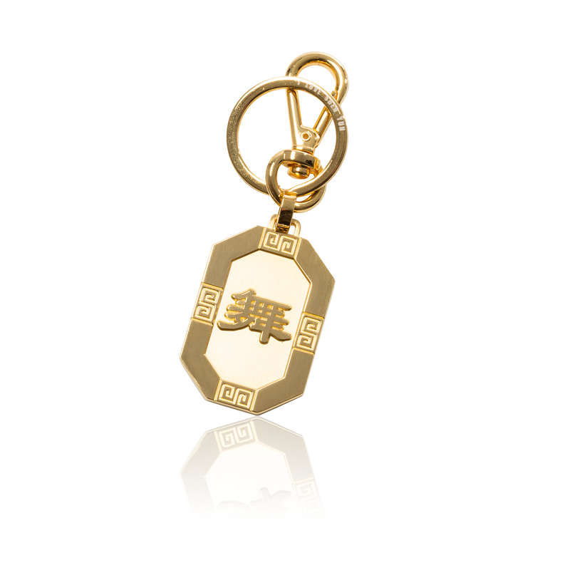 Martial Arts/Dance Bag Charm and Key Holder — Gold