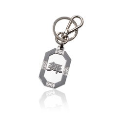 Martial Arts/Dance Bag Charm and Key Holder — Silver
