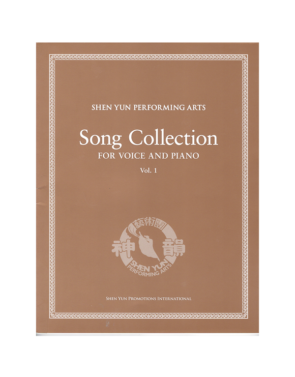 Song Collection for Voice and Piano, Vol. 1