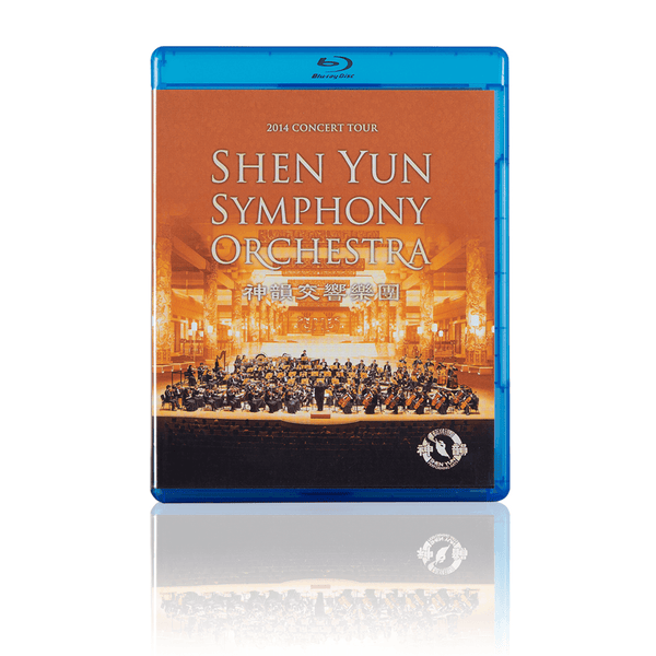 2014 Shen Yun Symphony Orchestra - BluRay & CD