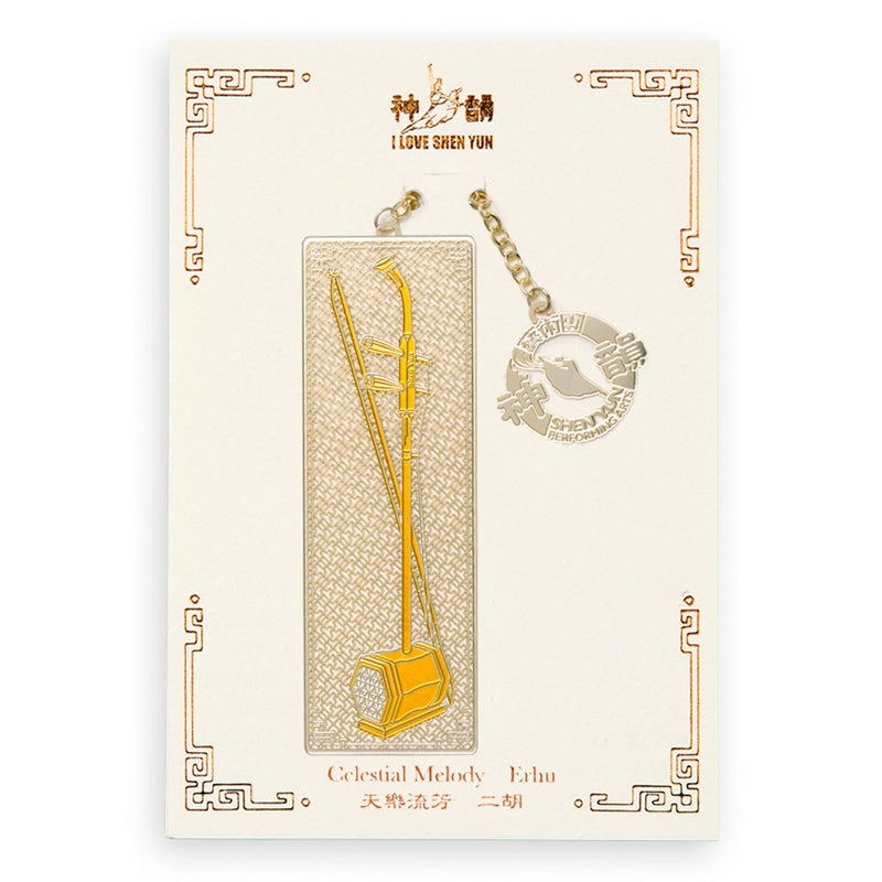 Celestial Melody Erhu Bookmark