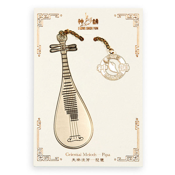 Celestial Melody Pipa Bookmark