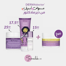Load image into Gallery viewer, DERMAdoctor's April's Offer 5