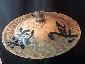 "Wuhan 18"" Hand Painted China Cymbal"