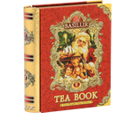 Miniature Tea Book- Vol.V (Red)