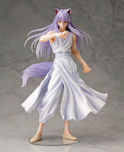 Action figure - Anime - YuYu Hakusho -  Kurama