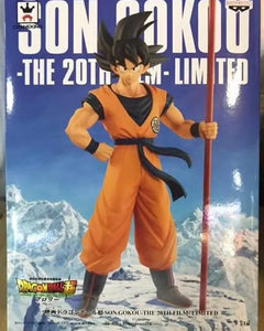 Action figure - Anime - Dragon ball - Son Goku