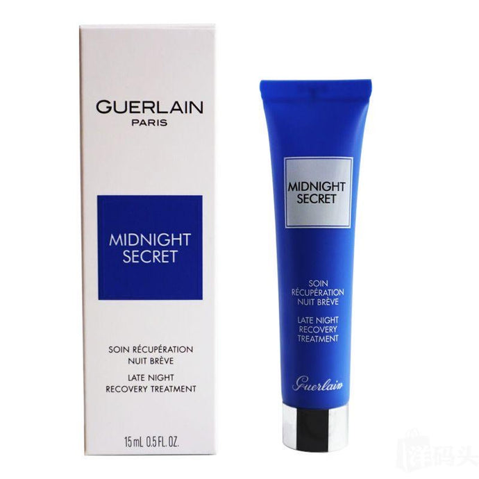 【現貨】Guerlain Midnight Secret 熬夜霜/深夜養膚霜15ml(平行進口)